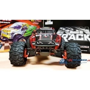 Remo Hobby Dinosaurs Master 5 RM8036