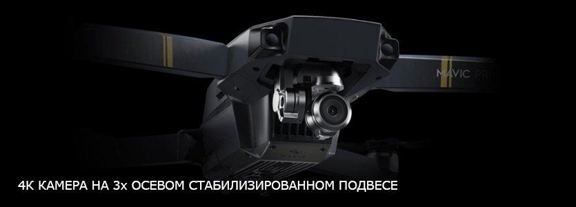 http://xn--80aqahhiry1c.xn--p1ai/images/upload/mavic03.jpg