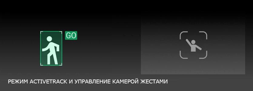 http://xn--80aqahhiry1c.xn--p1ai/images/upload/mavic10.jpg