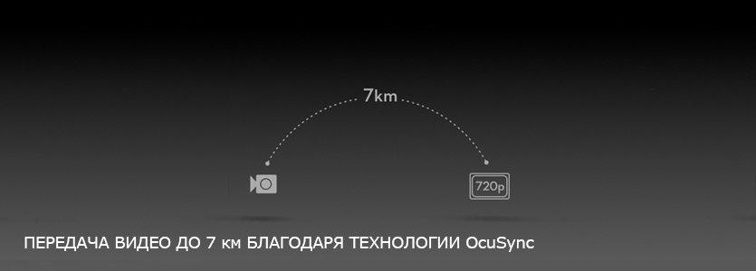 http://xn--80aqahhiry1c.xn--p1ai/images/upload/mavic12.jpg