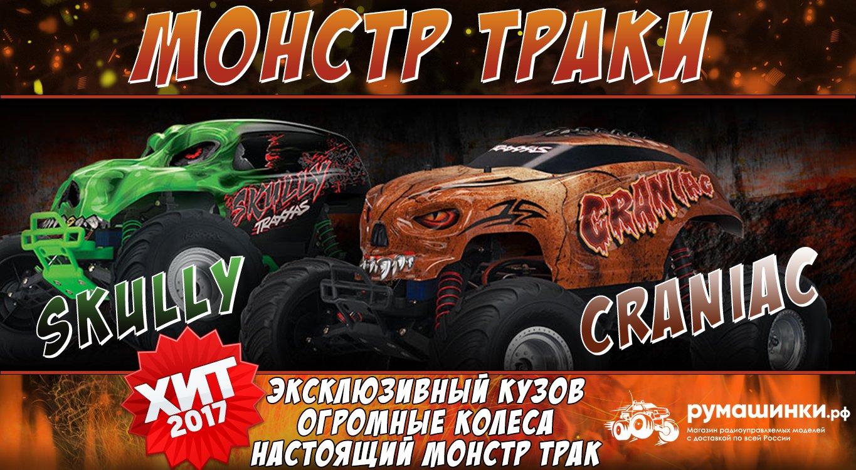 http://xn--80aqahhiry1c.xn--p1ai/images/upload/traki.jpg